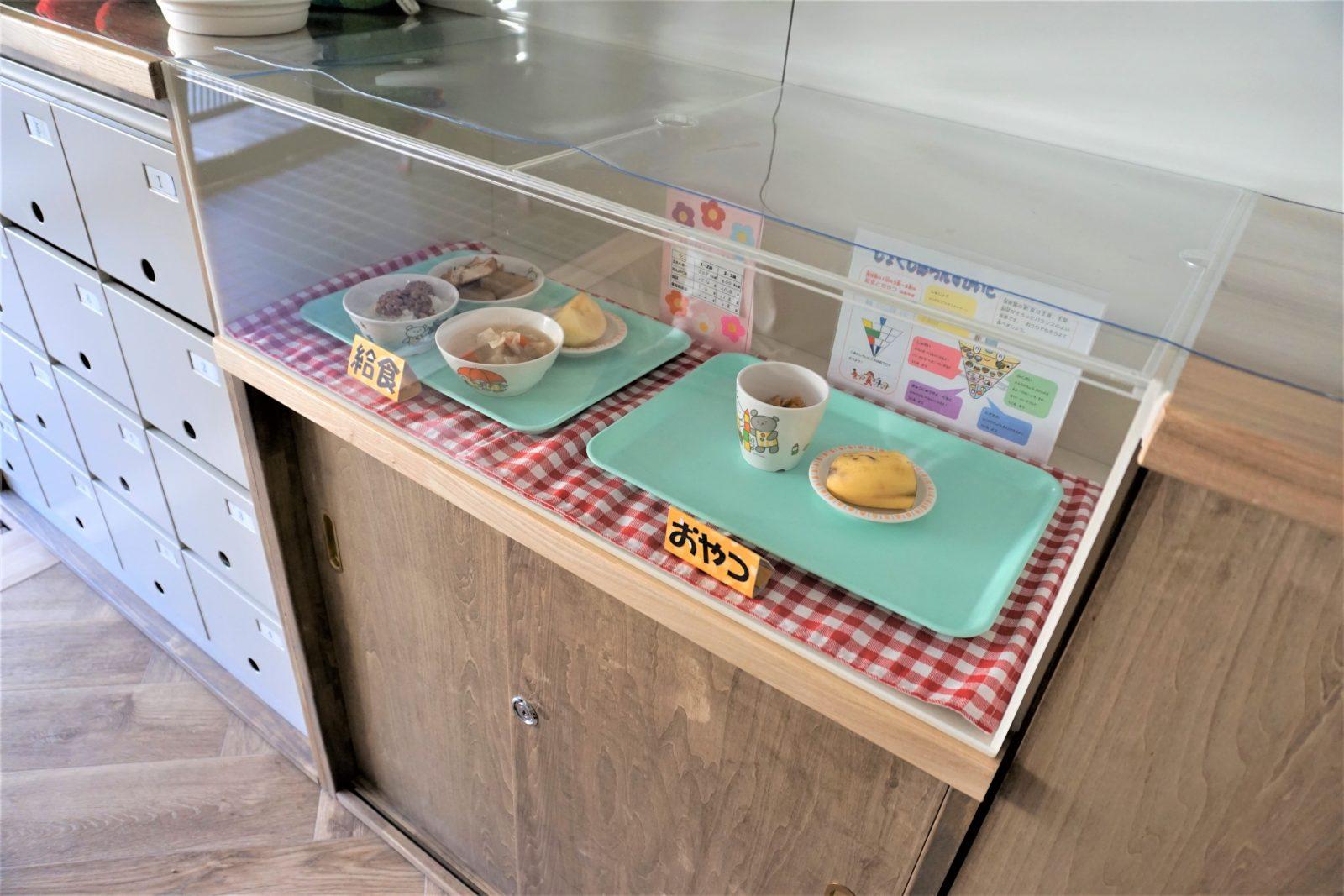 玄関には給食・おやつの展示ケースを設置